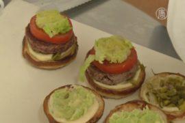 Гамбургер из растений может заменить говяжий