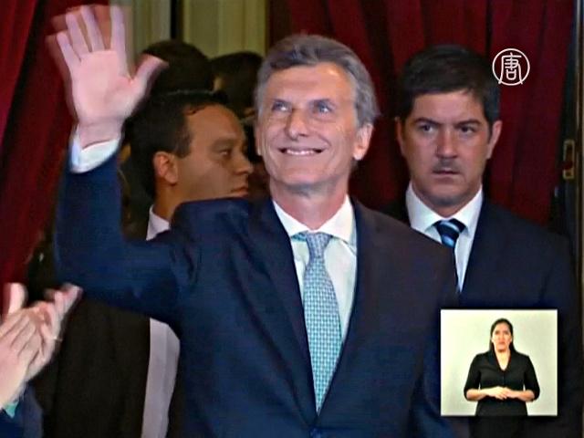 Макри вступил в должность президента Аргентины