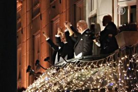 В Осло поздравили с победой Нобелевских лауреатов