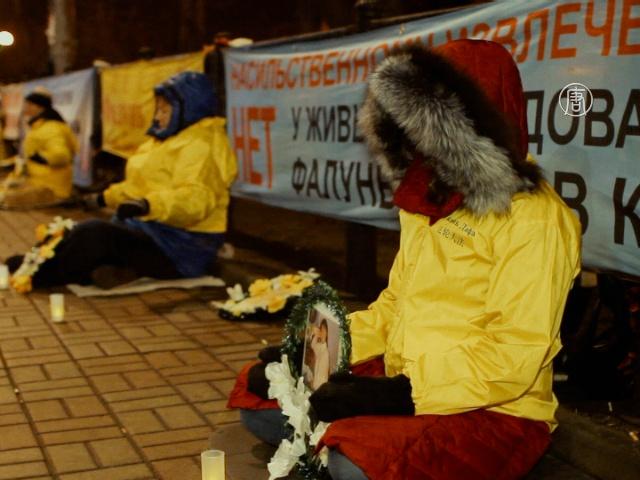 Возле посольства КНР призывают прекратить убийства