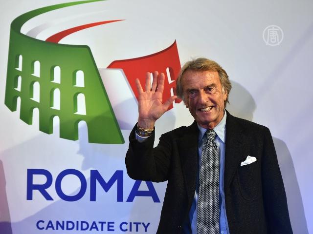 Рим показал возможный логотип Олимпиады-2024