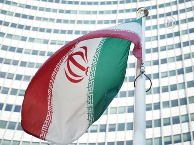 МАГАТЭ: резолюция по ядерной программе Ирана