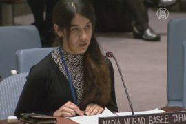 Езидка призывает ООН полностью уничтожить ИГИЛ