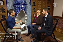 Немецкое ТВ-шоу помогает беженцам интегрироваться