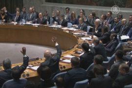 СБ ООН будет пресекать финансирование ИГИЛ