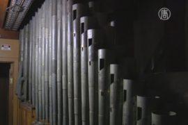 Самый большой и громкий орган реставрируют в США