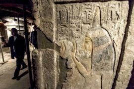 В Египте открыли гробницу няни Тутанхамона