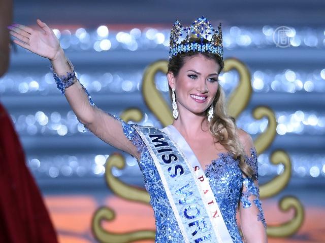 «Мисс мира» 2015 стала испанка