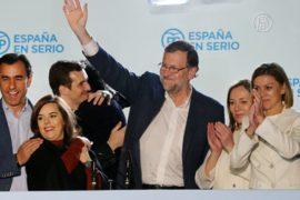 Партия премьера Испании не получила большинство