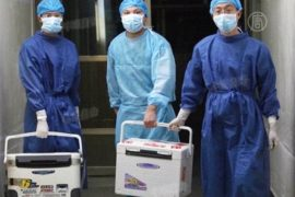 КНР: у заключённых по-прежнему извлекают органы