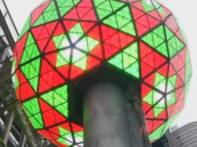 Новогодний шар на Таймс-сквер обновили
