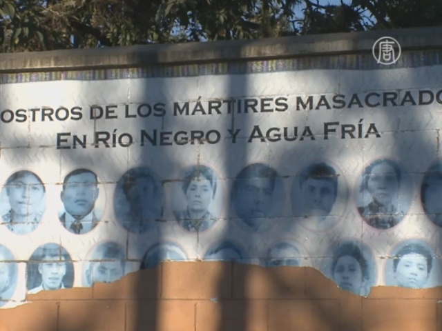 Гватемала: истории выживших в кровавой войне