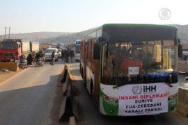 Сирийских боевиков эвакуировали в Турцию