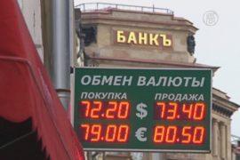 Что думают москвичи о годовом рекорде курса рубля?