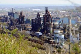 «Arcelormittal» —  металлургический гигант