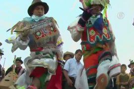 Перу: Новый год встретили танцем с ножницами