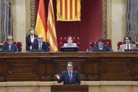 Каталонию ждут новые выборы