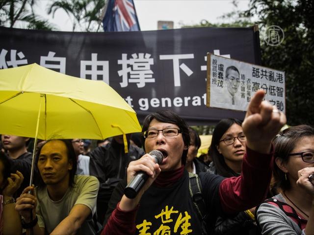 Гонконг: второй протест в Новом году