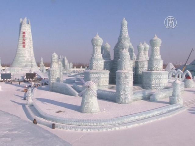 В Харбине стартовал фестиваль ледовых скульптур