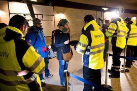 Швеция ввела проверку паспортов на датской границе