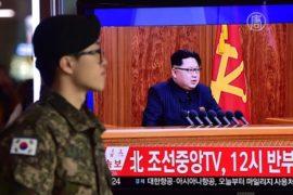 КНДР объявила об испытании водородной бомбы