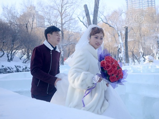 15 пар поженились при температуре -20 °C