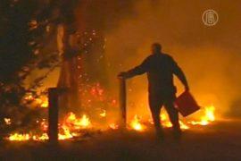 Пожар уничтожил городок в Западной Австралии