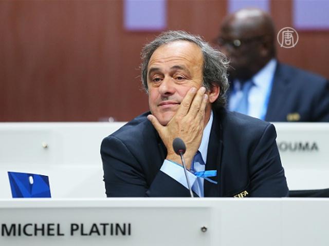 Платини отказался от выборов в президенты ФИФА