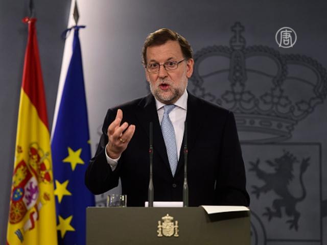 Рахой не допустит отделения Каталонии