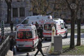 Взрыв в центре Стамбула: 10 погибших