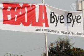 Либерия объявлена свободной от Эболы в третий раз