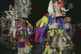 Болгария: Новый год с праздником Сурваки