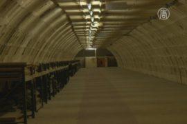 Лондон: военные бункеры откроют для туристов