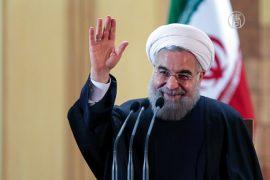 Тегеран: снятие санкций принесёт бум экономики