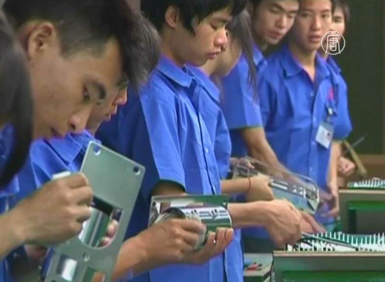 Китай: самый медленный рост экономики за 25 лет