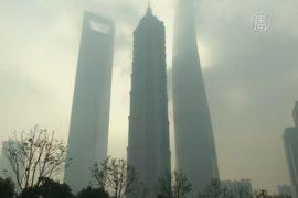 Качество воздуха в Китае улучшилось частично