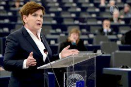 Премьер Польши отчиталась перед Европарламентом