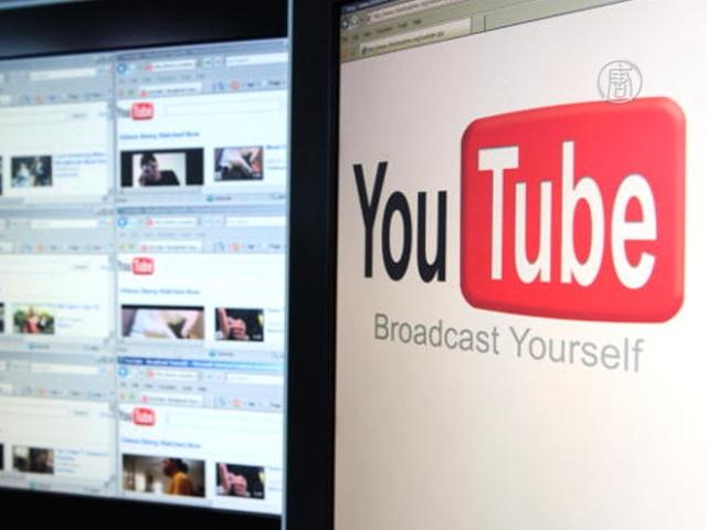 В Пакистане разблокировали YouTube