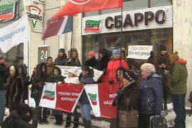Москва: протесты у банков и ресторана