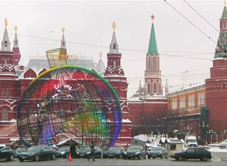 Экономика России в 2016 году: прогнозы экспертов