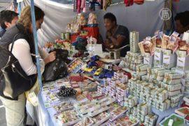 Боливийцы покупают мечты на ярмарке желаний