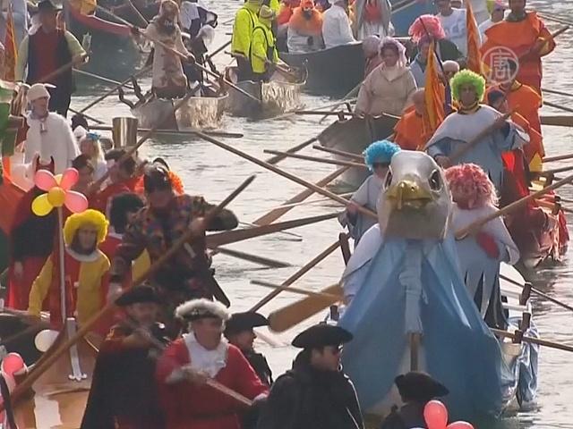 В Венеции стартовал карнавал