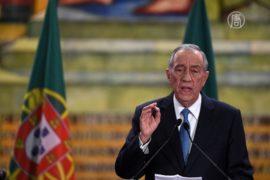 Президентом Португалии избран правоцентрист