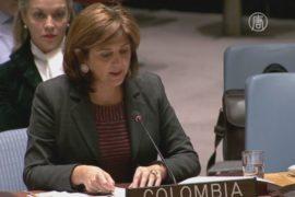 СБ ООН направит в Колумбию наблюдателей