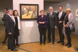 Картины жертв Холокоста представили в Берлине