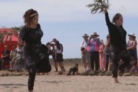 Австралия: танец аборигенов у загадочных камней