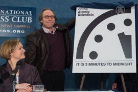 Часы Судного дня оставили на 3 минутах до полуночи