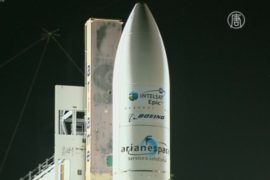 Ракета «Ариан 5» стартовала во Французской Гвиане