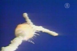 30 лет со дня гибели экипажа шаттла «Челленджер»