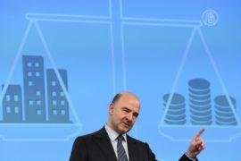 В ЕС будут бороться с уклонением от уплаты налогов